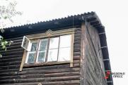 «Инициатива с ипотекой для владельцев аварийного жилья похожа на попытку спихнуть решение проблемы на граждан»