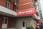 Компанию «Магнит» покидают пять топ-менеджеров