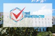 «Только ленивый не иронизирует по поводу кадрового конкурса в Крыму»