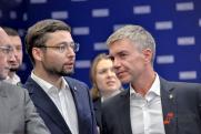 ЕР не нашла нарушений этических норм в выступлении Ирины Гусевой