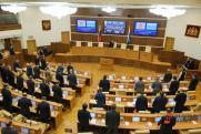 Свердловские депутаты отказались вернуть прямые выборы главы Екатеринбурга