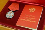Полпред Николай Цуканов вручил 14 государственных наград жителям УрФО