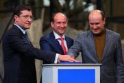 Глеб Никитин открыл завод по переработке вторичных полимеров в Нижнем Новгороде