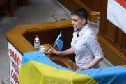 Савченко назвала Порошенко отвратительным и алчным человеком