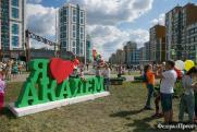 Евгений Куйвашев подписал постановление о создании восьмого района Екатеринбурга
