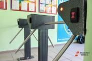Дочерняя компания «Ростеха» обеспечит безопасность челябинских школ за 400 млн рублей