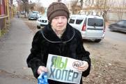 «Радиацию видишь? А она есть». Жители Воронежской области продолжают биться за чистую воду