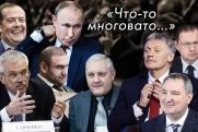 «Меня еще не накрыло». Самые яркие цитаты российских политиков в 2019 году
