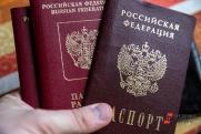 Деньги на изготовление биометрических паспортов в России закончились