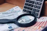 С 3 декабря Россия может остановить перевод денег в Таджикистан