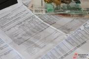 «Банки найдут способ возместить расходы на обслуживание коммунальных платежей»