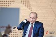 Смятение элит и черные пятна Конституции. Регионы ждут последствий от решений Путина и Медведева