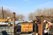 Два миллиарда в год за недра. Что хотят добывать в Западной Сибири