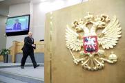 Костин: Мишустин в качестве главы кабмина подходит для решения поставленных Путиным задач