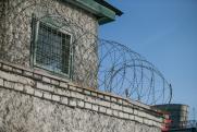 Первый фигурант дела о пытках в ярославской колонии получил четыре года тюрьмы