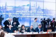 Экспериментальное голосование. Россиянам прочат дополнительный выходной ради изменения Конституции