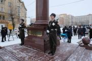 День снятия блокады отметили в Новосибирской области памятным митингом
