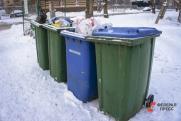 «Нужно, чтобы население сортировало отходы хотя бы на две фракции – пищевые и непищевые»