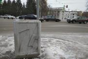В Екатеринбурге обнаружили урны с числом 75