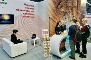 «Уралкалий» принимает участие в выставке-форуме «Образование и карьера – 2020»