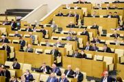 Без информационного шума. Рейтинг депутатов Госдумы СКФО за январь 2020 года