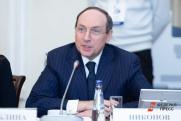 Никонов: деятельность Государственного совета будет закреплена в федеральном законе