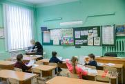 Нужен ли России закон о штрафах за оскорбление педагогов?