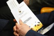Нефтяники «Самотлорнефтегаза» представили свои инновационные проекты на форуме «Нефтяная столица»