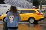 «Вези меня, мразь... по гулкой мостовой». Трудности работы водителей такси на примере Самары