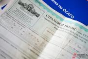 Эксперты: ожидается снижение объема премий ОСАГО на 5 %