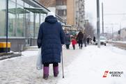 Пенсионеров, получающих выплаты на карту, ждут небольшие проблемы