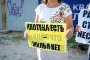 В Югре дома обманутых дольщиков достроят при поддержке федерального фонда