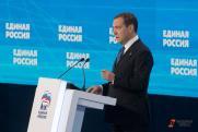У Дмитрия Медведева в «Единой России» появился свой аппарат