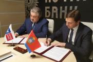 Почта Банк и правительство Орловской области развивают сотрудничество