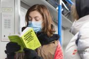 Россиян призвали не реагировать на панические новости об эпидемии коронавируса