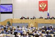 Под присмотром Госдумы. «Единая Россия» назначила кураторов выборов на Дальнем Востоке