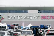 Уральская торгово-промышленная палата: об отмене «Иннопрома» в 2020 году речи не идет
