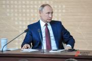 Путин одобрил предложения о защите русской культуры и интересов россиян за рубежом