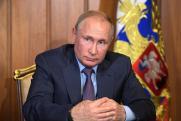 Путин поручил МВД наказать «группы смерти» и закрыть сайты с пропагандой наркотиков