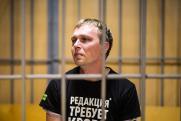 Следствие обнаружило еще одно доказательство невиновности Ивана Голунова