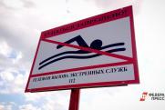 За купание в неположенных местах в Совете Федерации предложили штрафовать
