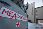 В Республике Алтай несколько подростков оказались на больничной койке с подозрением на отравление