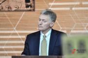 Кремль прокомментировал отставку главы Чувашии