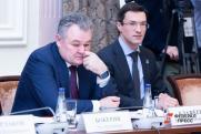 Статус Совбеза России по-новому пропишут в Конституции