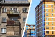 Подкаст «Голос регионов»: реновация по-челябински – прорыв или профанация