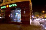 Экс-главе банка «Югра» Алексею Хотину продлили домашний арест