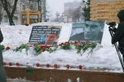 Площадь Ленина в Нижнем Новгороде предложили переименовать в честь Бориса Немцова