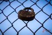 Суд приговорил бывшего замглавы ФСИН к 9 годам колонии