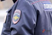 В Кургане задержали замначальника регионального УМВД