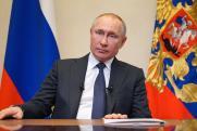 «Смыслы недели»: обращение Владимира Путина к нации